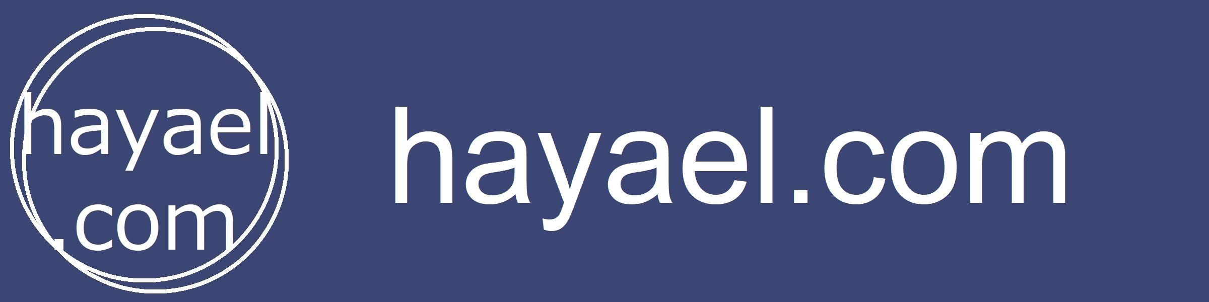 hayael.com