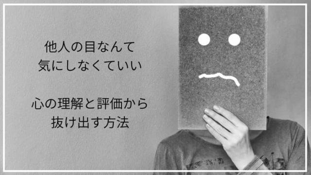 ちょいと言わせて hayael.com